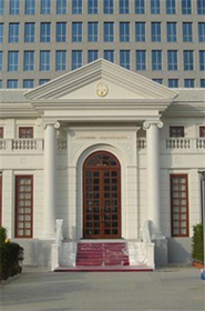 THE ADMINISTRATIVE COURT OF THAILAND